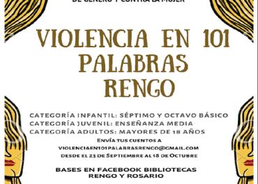 Biblioteca pública de Rengo lanza concurso literario